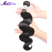 """Buy Maxine Hair Malaysian Body Wave Remy Hair Single Bundle #1B 10""""~28"""" Inch Body Wave Human Hair Extensions Tangle Shed Free for $50.09 in AliExpress store"""
