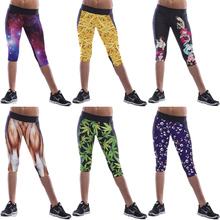 2015 New Arrival Running Pant Women Stripe Designer Bodybuilding Fitness Compression Elastic Sports Pants Women's Running Tights(China (Mainland))