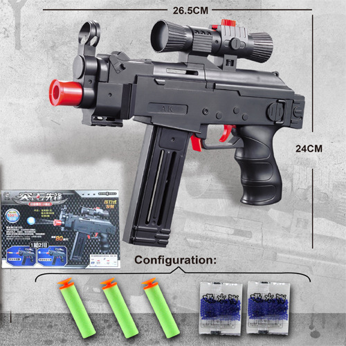 Low Price Free Shipping MP5 Nerf airsoft.gun Airgun Soft Bullet Gun Paintball Pistol Toy outdoor game toy CS Game Shooting Gun(China (Mainland))