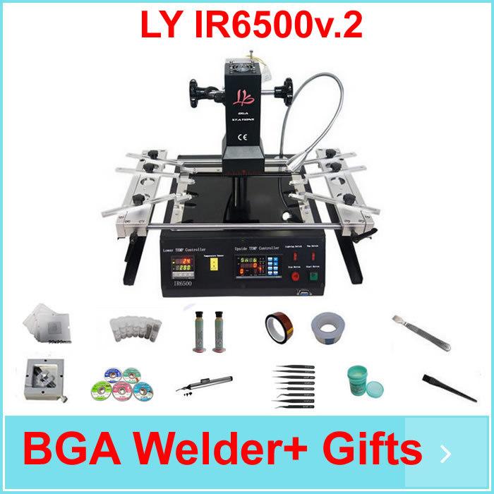 BGA Rework Station LY IR6500 V.2, bigger preheat area 240*200mm, USB port, PCB jigs 6 pcs with bga accessories reballing kits(China (Mainland))
