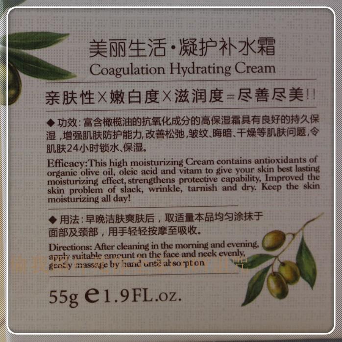 Оливковое масло высокая из увлажняющий крем 55 г крем для лица бесплатная доставка