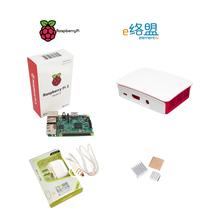 Original Element14 Raspberry pi 3 model B package include raspberry pi + case + power adapter + heak sink(China (Mainland))