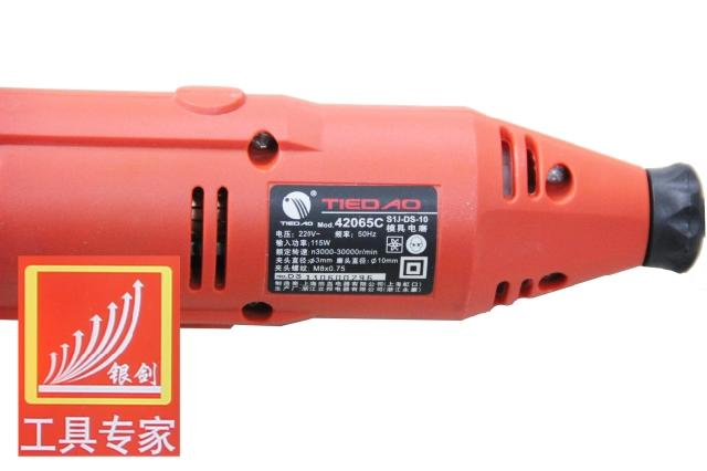Original Power Tools 42065C S110 abrasive grinders 220V 115W 3<br><br>Aliexpress
