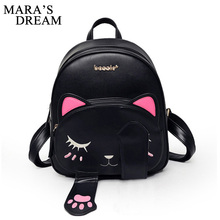 Buy Mara's Dream 2017 Cat Backpack Black Preppy Style School Backpacks Funny Pu Leather Fashion Women Shoulder Travel Bag for $17.66 in AliExpress store