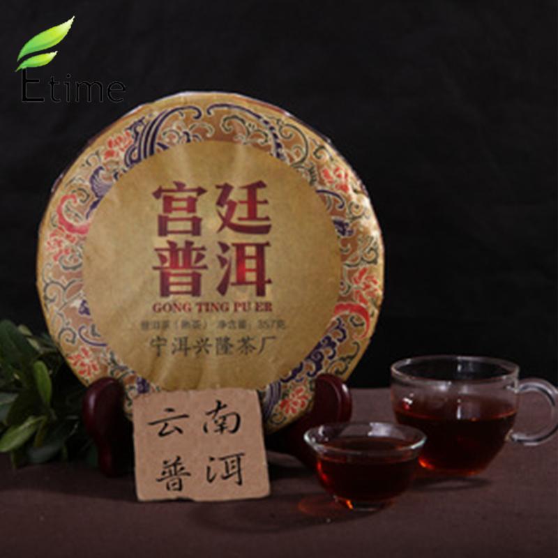 Гаджет  pu er Hot Selling Chinese puer tea 357g High Quality Yunnan cake tea puerh Fragrant Taste pu er tea Organic Green pu erh CT012 None Еда