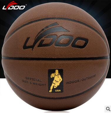 Authentic basketball 7 PU basketball game manufacturers selling sporting goods wholesale wholesale sports school(China (Mainland))