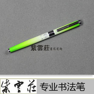Calligraphy pen primary school students practice calligraphy fountain pen fountain pen green 2026