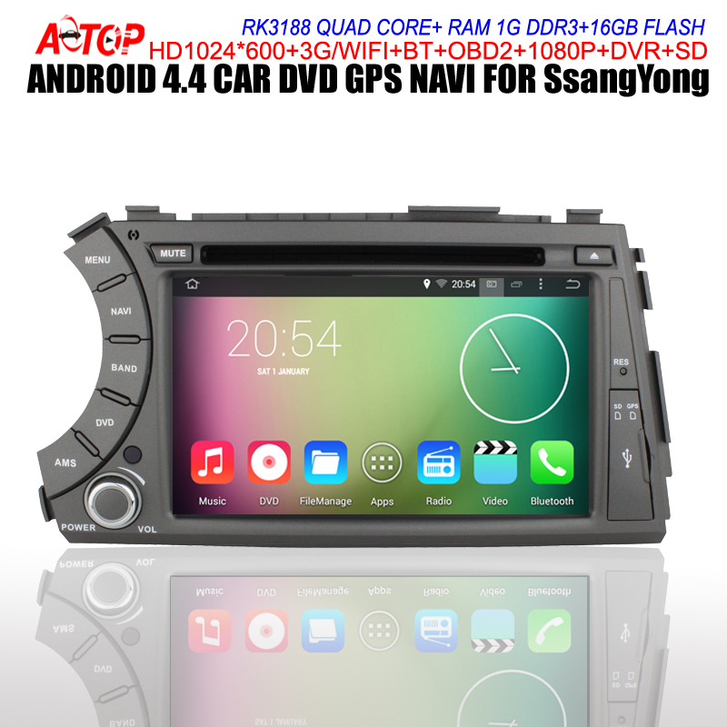 RK3188 Quad-Core Android 4.4 Car Gps Navi For SsangYong Kyron Actyon 2006-2012 DVD+Radio+1024*600+3G/Wifi+FM/AM/RDS+Free 8G Map(Hong Kong)