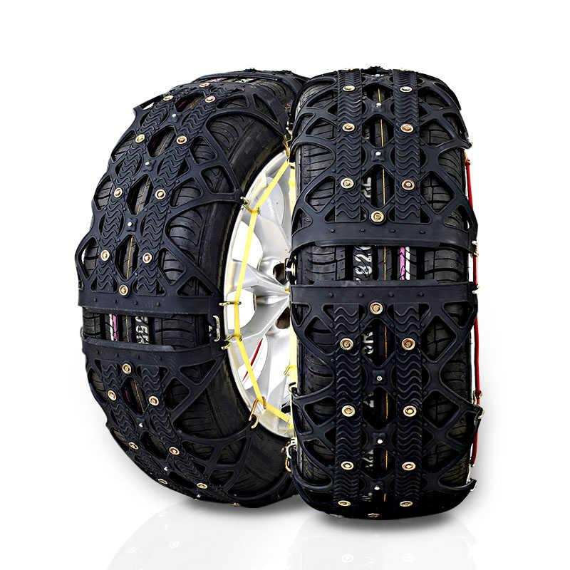 Aprons automobile tire chain chains snow tires skid S1(China (Mainland))