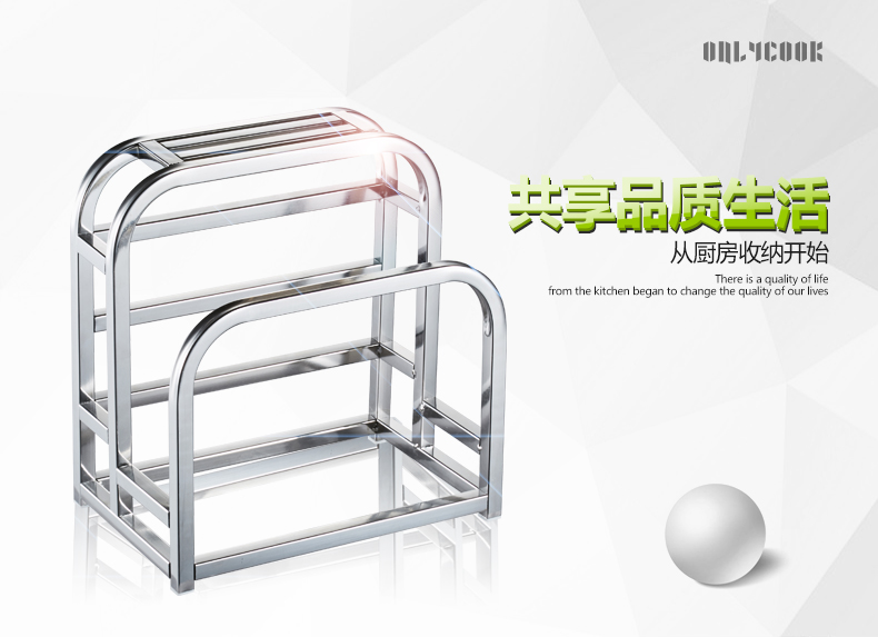 Buy 304 stainless steel chopping chopping board frame frame for widening and thickening kitchen shelf knife tool cheap