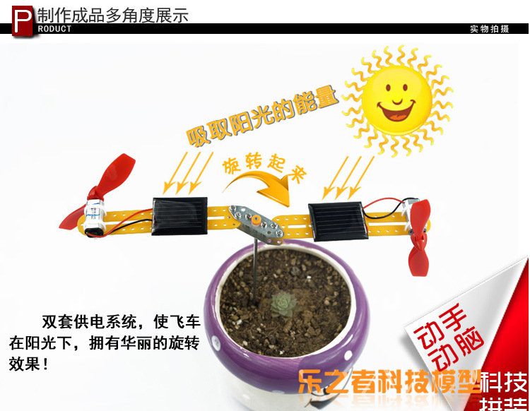 Great Quality!!! New Solar Tornado Speed Car Children's Educational Toys DIY Gift Early Education(China (Mainland))