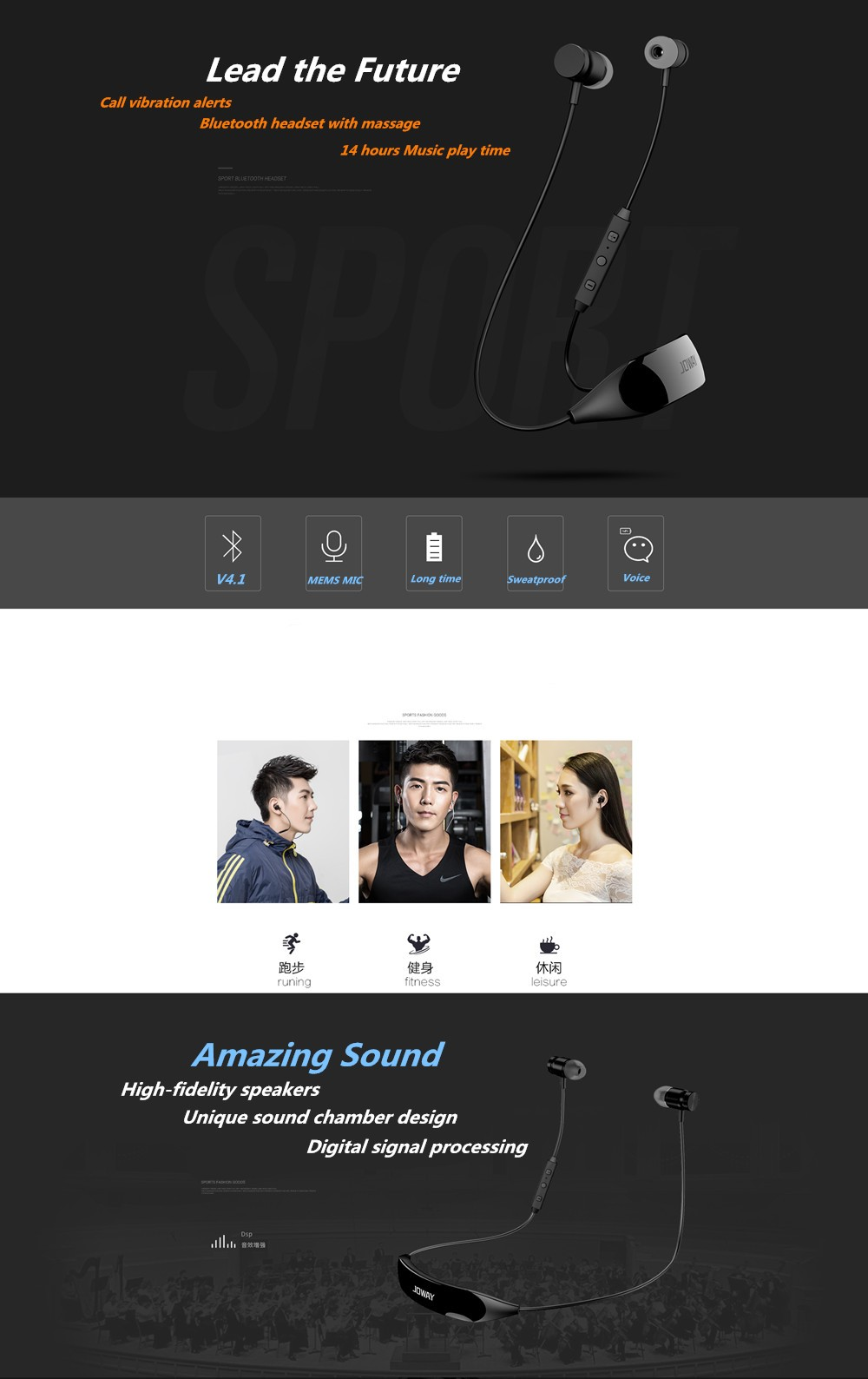 Joway Newest Bluetooth Headphones H09 Wireless Sports Earphone Stereo Music Headset with Mic 160mA for iPhone Android Phone