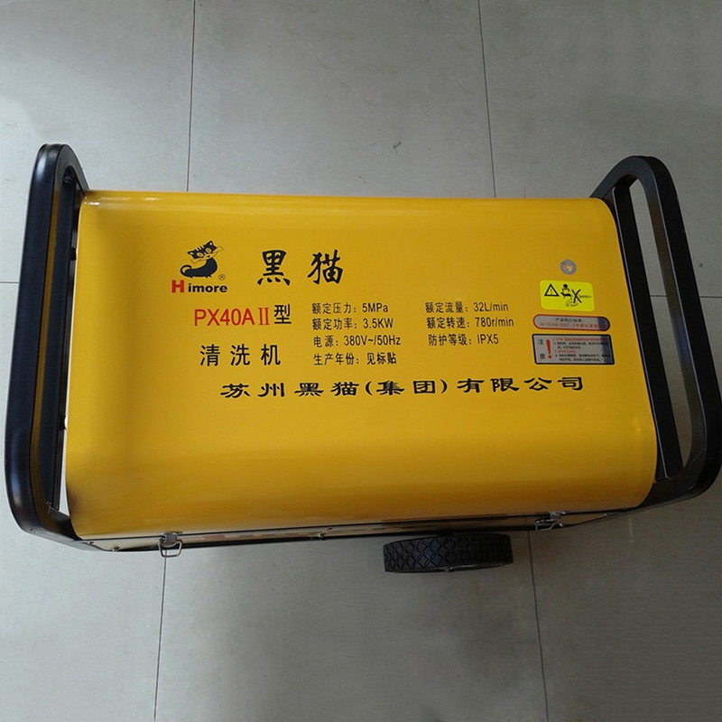 Mobile Automatic Car Wash Machine CE Approved Portable Handy Jet Power Electric Motor High Pressure Washer For Sale(China (Mainland))