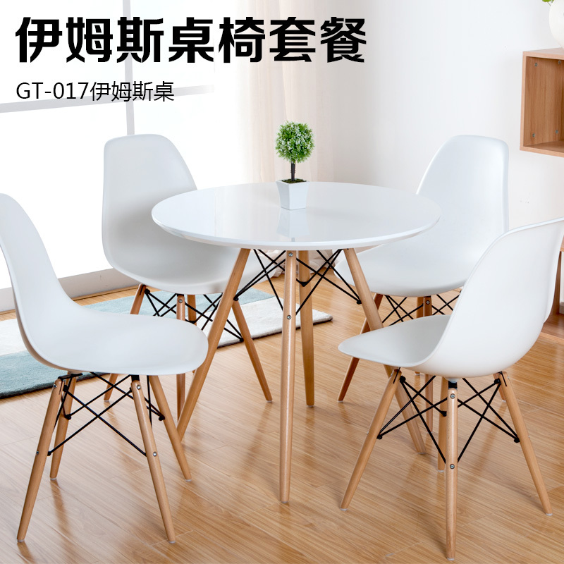 Eames Chair Scandinavian Minimalist Ikea Stylish Dining Restaurant Cafe Tabl