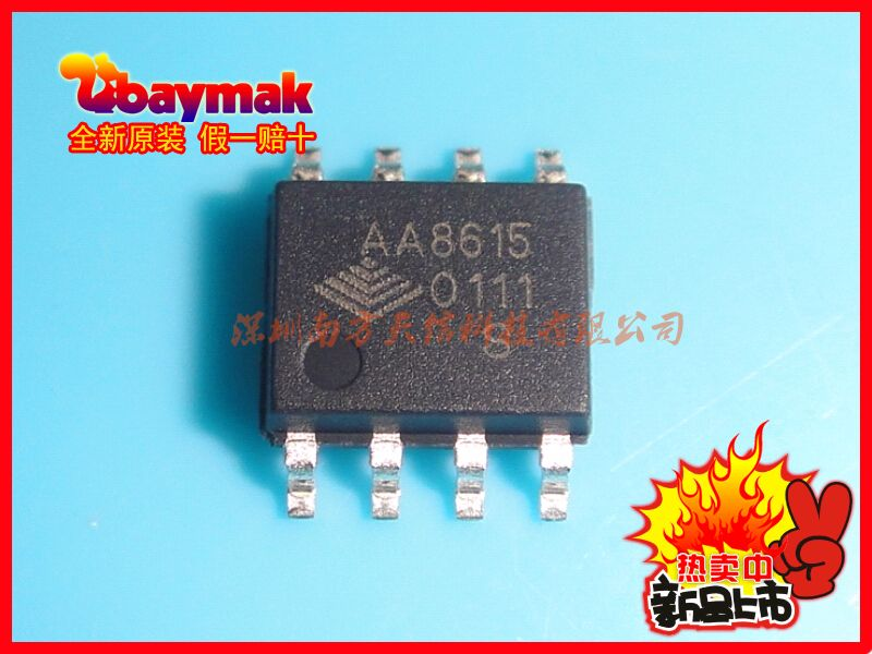 Free shipping 20pcs/lot AA8615 AA8615S original video standard definition video SOP8 IC Chip IC Authentic Original(China (Mainland))