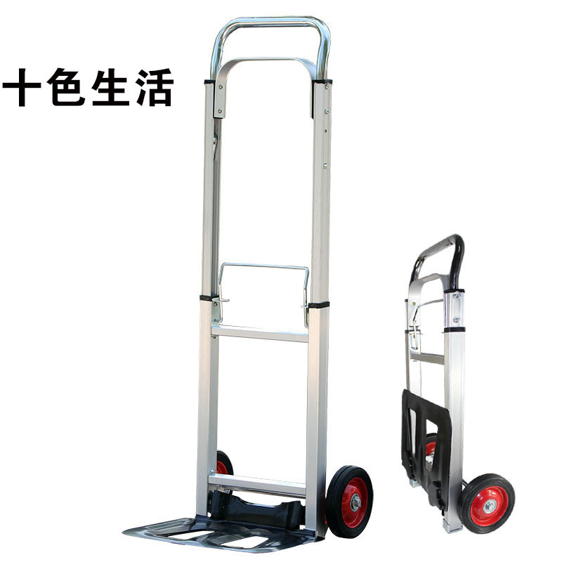Limited Time Special load type aluminum luggage cart portable folding trolley car truck pull small carts(China (Mainland))