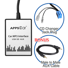 Car USB SD AUX Adapter Digital Music Changer Mp3 Converter Fiat 500 2007-2011(fits Select OEM Radios) - Wiiki-Tech (Dongguan store Electronic Inc )
