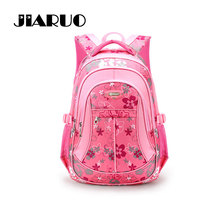 JIARUO Floral Printed Oxford Women School Backpack For Girl Children Teenager Back to School Student Bag For Book Laptop Ipad()