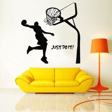 Beautiful Design 1PCS 45X72CM Basketball Dunk Sport Removable Wall Art Decal Vinyl Sticker Excellent Quality(China (Mainland))