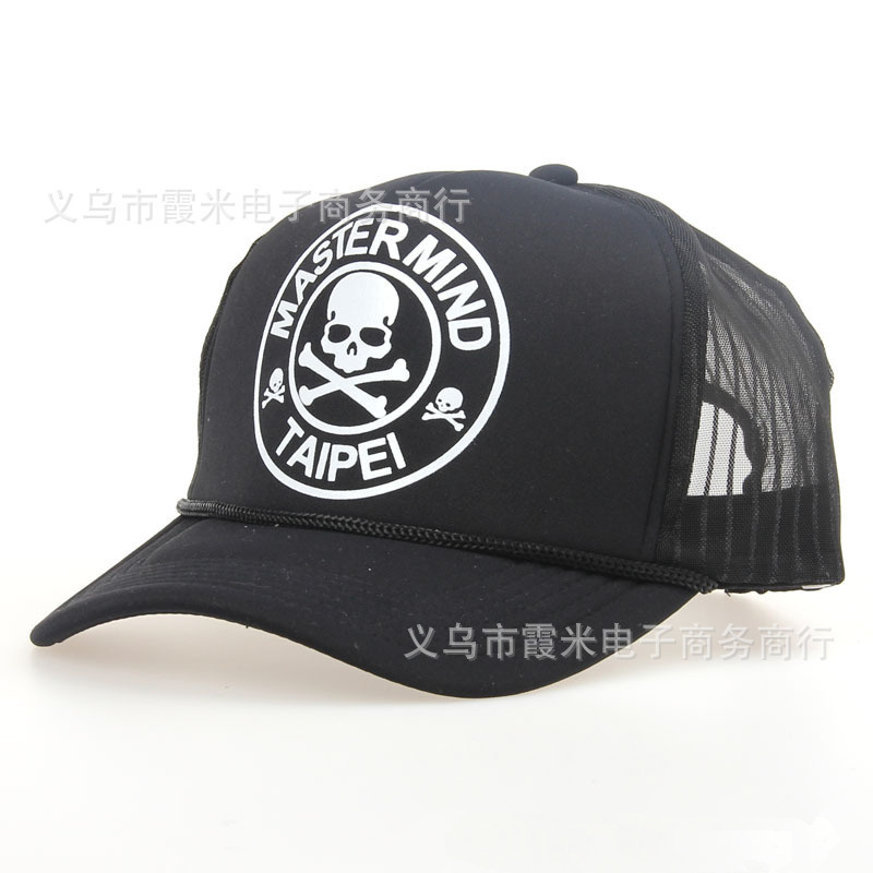Hats YiWu New 6 color sport hat baseball cap touca Character Letter Adjustable hip hop casquette