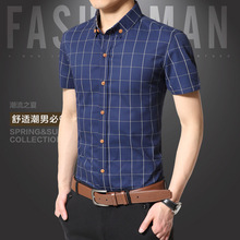font b Plaid b font Men Shirt 2016 Brand Mens Shirts Camisa Slim Fit Masculina