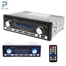 12V Car Stereo FM Radio MP3 Audio Player Support Bluetooth Phone with USB/SD MMC Port Car Electronics Subwoofer In-Dash 1 DIN(China (Mainland))