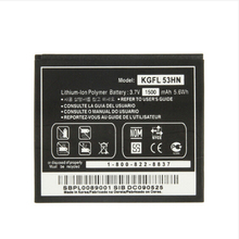wholesale cheap Mobile Phone Battery for LG P920 P990 50pcs lot