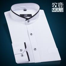 White/black mandarin collar shirt for men shirt slim fit mens dress shirts long sleeve fashion brand high quality men clothes