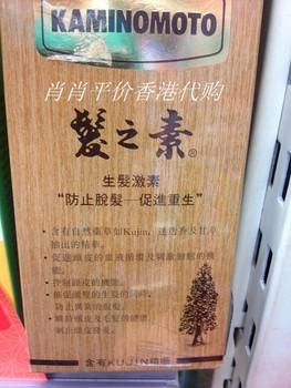 Hot selling Original Kaminomoto Hair Loss and Growth Acceleration Gold 150ml Japan No.1 Hair Tonic hair care Free shipping