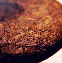 Premium Puer Tea Cake Export Only 357 g Chinese Ripe Pu Er Tea by KITE Lose