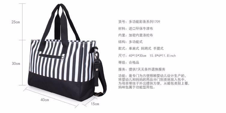 ซื้อ มัลติฟังก์ชั่แม่แม่ถุงทารกคลอดบุตรผ้าอ้อมกระเป๋าถือการตั้งครรภ์กระเป๋าสะพายกระเป๋าb olsasเดbebe maternidade 3สี