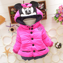 New children outerwear cotton winter Hooded coats Winter Jacket Kids Coat children's winter Girls clothing Thick Down & Parkas(China (Mainland))