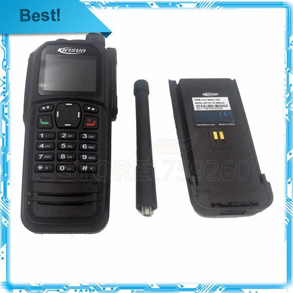 2PCS KIRISUN DP-770 analog digital GPS walkie talkie UHF 400-470MHz matrix True Color Display DMR PROTABLE RADIO(China (Mainland))