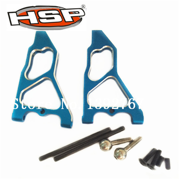86604 HSP Upgrade Parts Front Lower Suspension Arms (Al.) 2P 286019 1/16 Scale Models Himoto RC Car Troian METEOR Truck(China (Mainland))