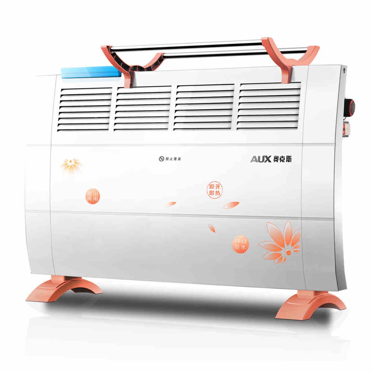 Free shipping Household electric heater bathroom office waterproof energy-saving KaoHuoLu(China (Mainland))