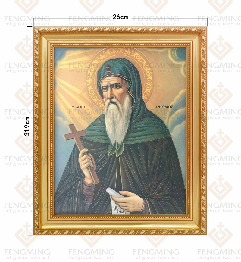 2017 discount platic frame orthodox icons picture frame christian 2017 discount platic frame orthodox icons picture frame christian religious gifts pictures of jesus christ god art us600 fandeluxe Gallery