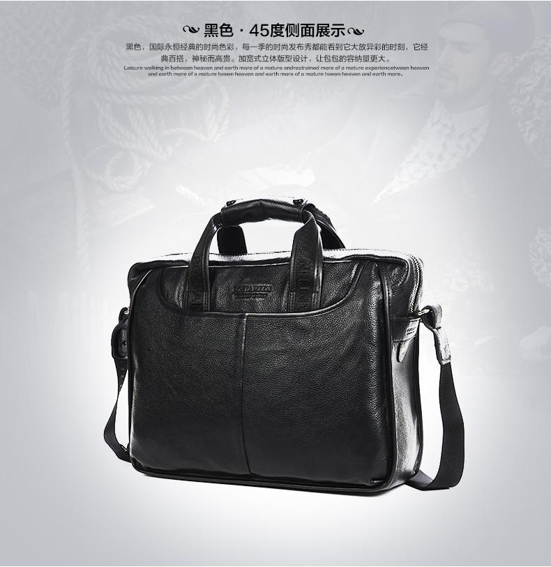 100% GENUINE LEATHER Cowhide Shoulder Leisure Men's Bag Business Messe