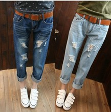 New Fashion Loose thin hole Women's Jeans pants female harem Trousers Casual Clothings for Cute woman Ladies J2110