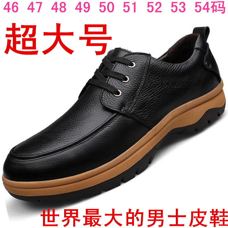 54 53 52 51 50 49 48 47 46 45 Customize Men sized Genuine Leather Flats plus size Breathable Extra Large Size Boys Big
