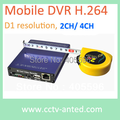 Mobile DVR 4 Channel/ 2 Channel CCTV video input, support GPS, WIFI, SD card recording, for car,bus,boat,vehicle surveillance(China (Mainland))