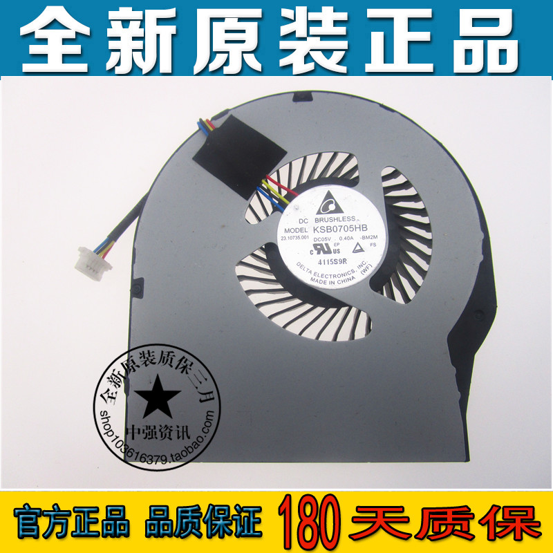 FOR Thinkpad 60.4UG03.001/KSB0705HB-BM2M FAN laptop cooling fan<br><br>Aliexpress
