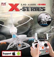 MJX rc вертолет модели запасные части Аксессуары f45 t23 t55 7.4V, 1500mah батарея li