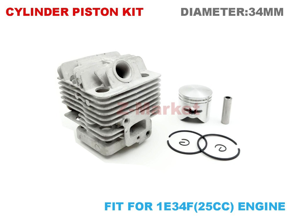 Cylinder Piston kit for 25CC Brush Cutter. Grass Trimmer. Hedge Trimmer.Pruner. Lawn Mower. etc 2 Stroke Engine Garden Tool.(China (Mainland))