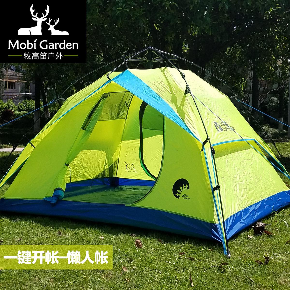 auto camping zelte kaufen billigauto camping zelte partien. Black Bedroom Furniture Sets. Home Design Ideas