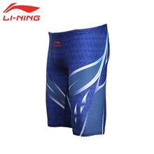 LI-NING Polyester Men Sexy Swimsuit Quick Dry Men's Swimwear Long Swimming Trunks Swim Jammers Board Surf Shorts LSSL147
