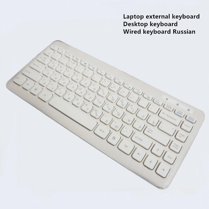 piano clavier d 39 ordinateur promotion achetez des piano. Black Bedroom Furniture Sets. Home Design Ideas