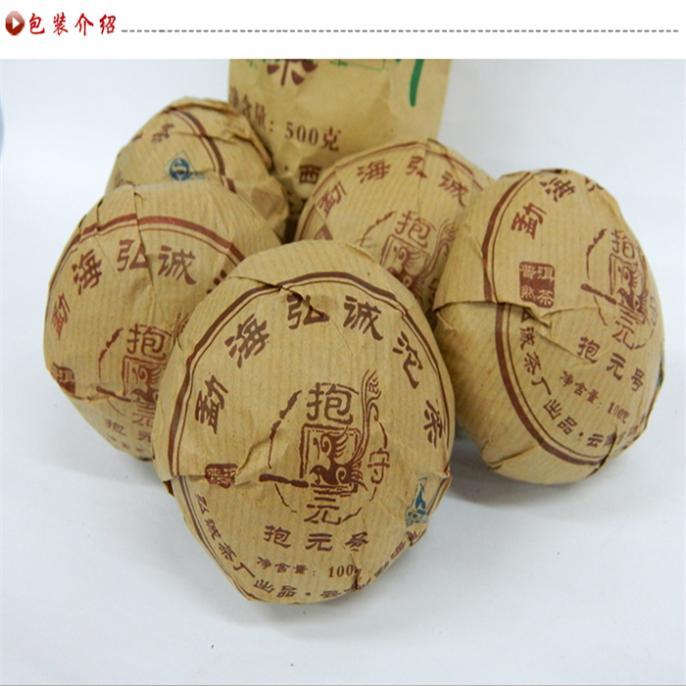Premium 100g ripe puer tea puerh the Chinese Tuocha tea Pu erh yunnan puerh tea pu