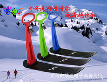 Winter Snow Scooter Skiing Board  Kids Outdoor Toys Snow Tube Sleds Snow Boarding(China (Mainland))