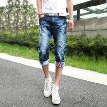 Skinny Jean Shorts Ye Jean