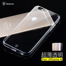 Original Baseus 0.7mm Ultra thin Slim Transparent Soft TPU Mobile Phone Bags Case for iphone 6s/6s plus back cover(China (Mainland))